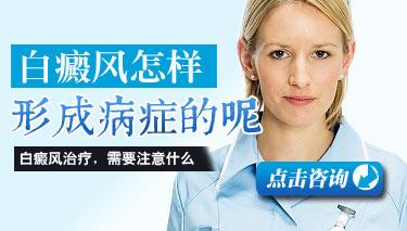 郑州预防白癜风应该怎么做