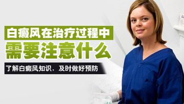 郑州白癜风光疗有治好的吗